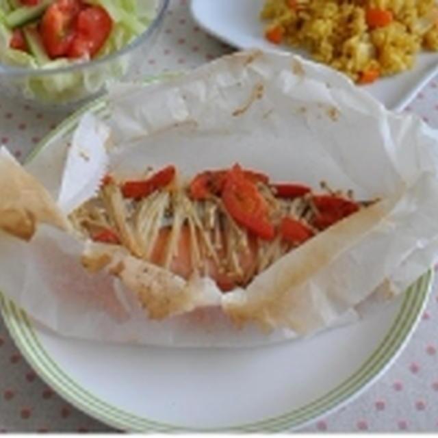 トマトと鮭の包み焼き