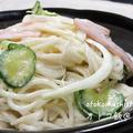 男子大学生のオトコ飯 「サラダそうめん作ってみた」 by オトコ飯@男子ミントさん
