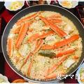 蟹すき鍋の次は「蟹ピラフ」&水菜のお雑煮♪ crab rice pilaf
