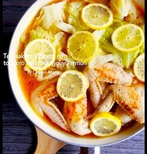 オススメ[簡単!]手羽先とキャベツのとろとろハチミツ醤油レモン