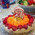 息子くん3歳のお誕生日♪(写真日記)