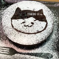 【NO.74】ガトーショコラの作り方【混ぜて焼くだけ簡単レシピ】