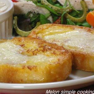 チーズ好きさんに試してほしい!絶品「チーズフレンチトースト」