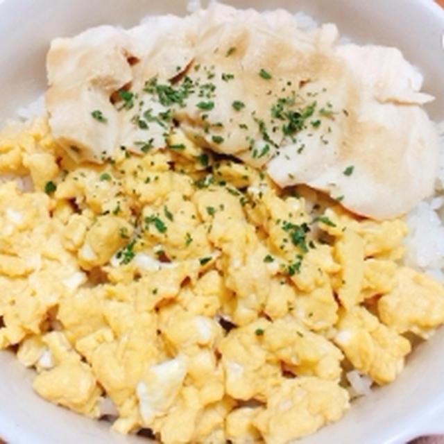 【本格】カオマンガイ風和風鶏飯