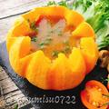 鶏皮出汁で☆丸ごと南瓜のカレースープ by Misuzuさん