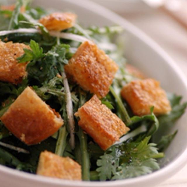春菊とこんがり油揚げのサラダ