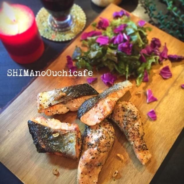 ワインと楽しむ食卓に おつまみ&ごちそうレシピ♪簡単!【サーモンのバターソテー プロヴァンス風】