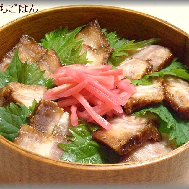 2/27(土)焼き豚丼弁当
