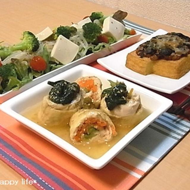 ☆POCOの為に野菜メインのヘルシーご飯☆