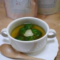 ブロッコリーとニンニクのスープ
