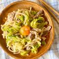 【レシピ】私史上最人気レシピ!豚味噌カルボうどん
