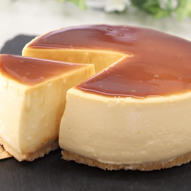 濃厚プッチンプリンチーズケーキ How to make a thick cheese pudding cake【ホワイトデー】