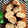 手作り日記♪相変わらずなフランスパン。。。