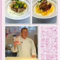 カルフォルニア生まれの新食感ライス「カルローズ」を新感覚ライスメニュー「カル・ボウル」を楽しむ試食会のイベントへの参加レポート~☆ -3-