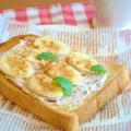 マスカルポーネと 小豆の バナナトースト ☆