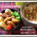 【今日の次男弁当】鶏胸肉の生姜焼き弁当【晩ごはん】豚肉のたぬき丼✻✻今日はプレママの日