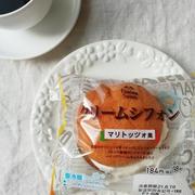 【ファミリーマート】SNSで話題のイタリア発菓子パン!爽やか♡スイーツ版マリトッツオ