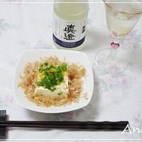 ☆夏の日本酒&冷奴☆