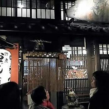 新年会に行って来ました♪ 京都伏見 おでん専門店「べんがらや」さん  &母の検診