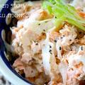 レンジで2分!ツナマヨ好きさんにお勧め~『鮭マヨ』いろいろ使えて便利♪