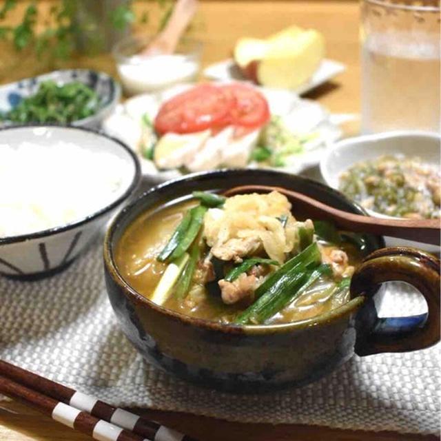 【レシピ】豚肉と切り干し大根のキムチスープ#おかずスープ#栄養満点スープ#豚肉#切り干し大根