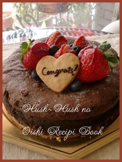 ♪ケーキ屋さんの本格レシピ★ガトー・ショコラ★♪
