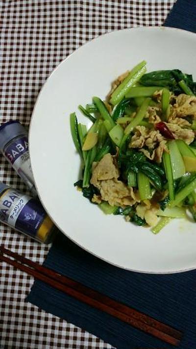 家にある青菜でちょっとスパイス:小松菜のスパイス炒め。