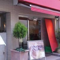 ケンズカフェ東京さんの特撰ガトーショコラ教室