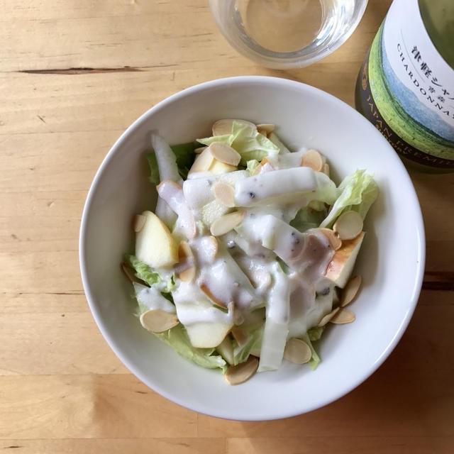 【日本ワインファンバサダー】白菜とりんごのサラダ × ジャパンプレミアム 津軽シャルドネ 2015