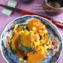 <レシピ>簡単♪アクセントが決め手のかぼちゃレシピ3品