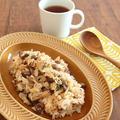 カフェ風♪牛肉グレイビーソースとしめじの混ぜ込みバターライス