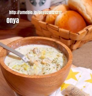 【フライパンで15分♪白菜消費~♪白菜とエノキたっぷりの豆乳クラムチャウダー♪】