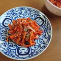 ぽりぽりと美味しい!切り干し大根キムチの作り方。韓国の人気レシピ動画