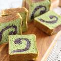成形方法写真付き【抹茶あんパン】 7.5cmキューブ型使用