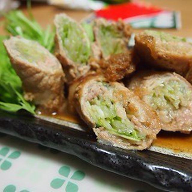 ■レシピ■水菜の塩麹肉巻き 玉ねぎソース