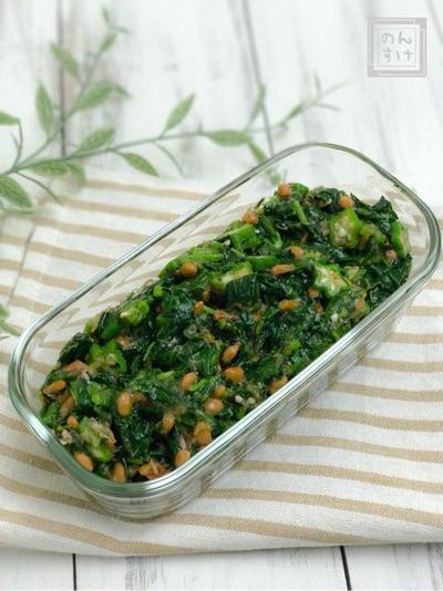【レシピ】モロヘイヤとオクラと納豆のネバネバ和え