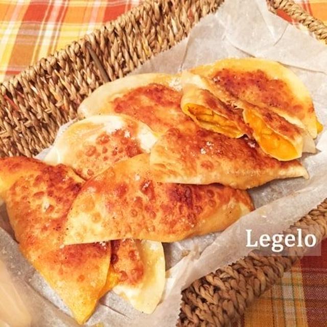 餃子の皮で包んだ パンプキン チーズ のマーガリン焼き