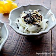 新玉ねぎの塩昆布和え♡【#簡単レシピ#野菜】