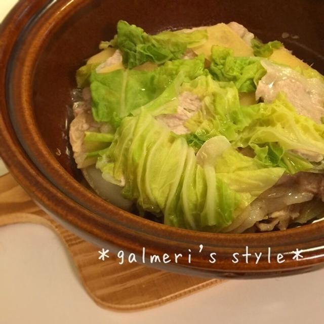 ビストロ土鍋で♪白菜と豚肉と生姜の重ね蒸し