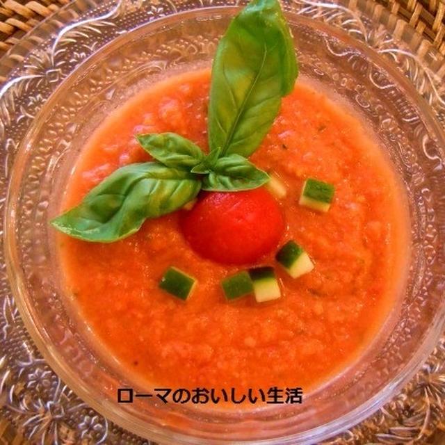 夏にピッタリ~完熟トマトを使ってガスパチョ