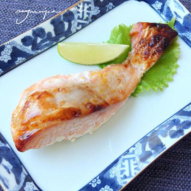 オレンジ風味の焼き鮭