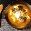 甘深い味。準備最楽のサバ水煮キムチコンソメ葱豆腐鍋(糖質8.5g) by ねこやましゅんさん