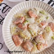 鮭と白菜の和風クリーム煮【ママノート連載更新しました】*卒業式のスーツ