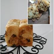 レーズン食パンと日本一の食パン!?と王子初めてのお子様セット