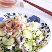 【梅だしドレッシングがけズッキーニと豚の冷しゃぶサラダ】/だしドレで旨みたっぷり美味しく。