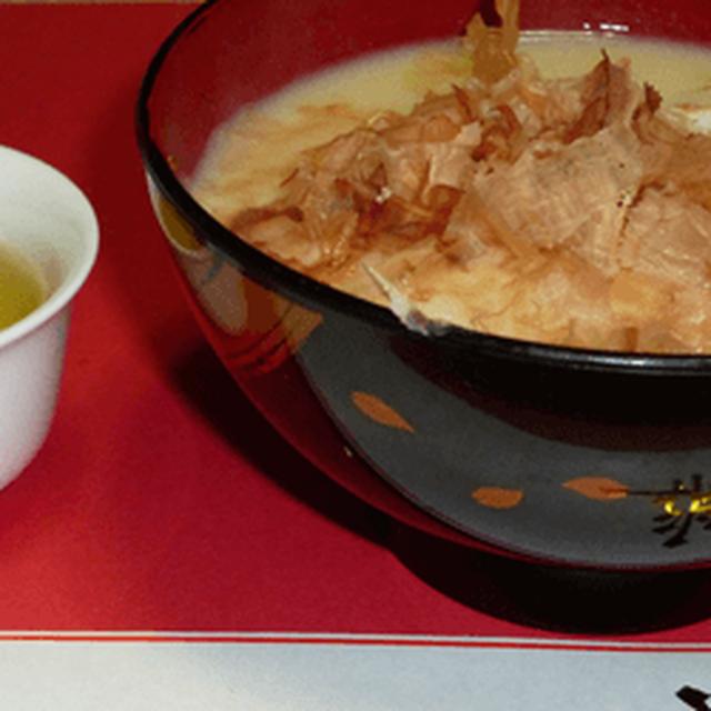 「京風、白味噌のお雑煮」の簡単な作り方