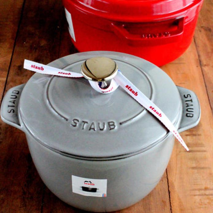料理がパッと華やかに!ストウブ「ココット」の特徴とおしゃレシピの画像