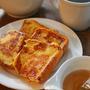 朝のフレンチトースト