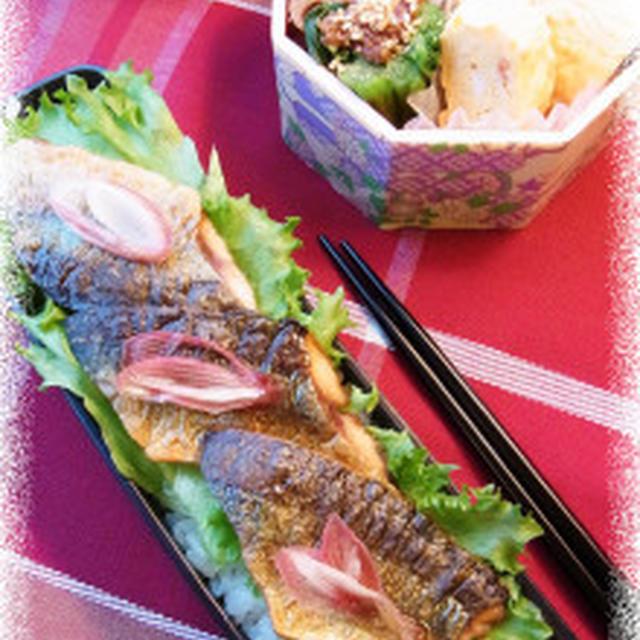 フライパン一つで秋刀魚の蒲焼弁当。