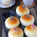 マフィン型でこんもりかわいいチーズあんパン&桜あんパン